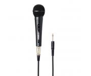Yamaha DM-105 Микрофон фото 1