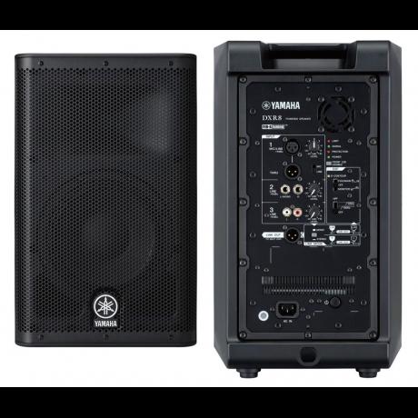 YAMAHA DXR8 Активная акустическая система фото 1