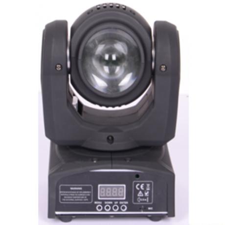 Pro Lux Светодиодная LED голова Double BEAM 210 фото 3