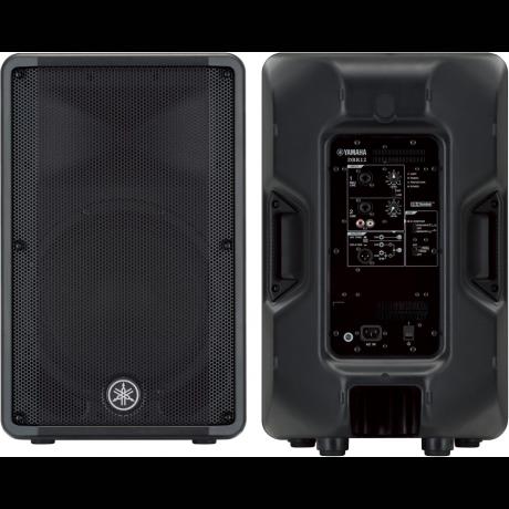 YAMAHA DBR12 Активная акустическая система фото 1