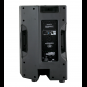 PEAVEY PVXp 15 DSP Активная акустическая система фото 3