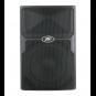 PEAVEY PVXp 15 DSP Активная акустическая система фото 1