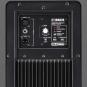 YAMAHA DSR115 Активная акустическая система фото 3