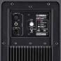 YAMAHA DSR215 Активная акустическая система фото 3