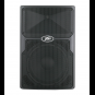PEAVEY PVXp 12 DSP Активная акустическая система фото 1